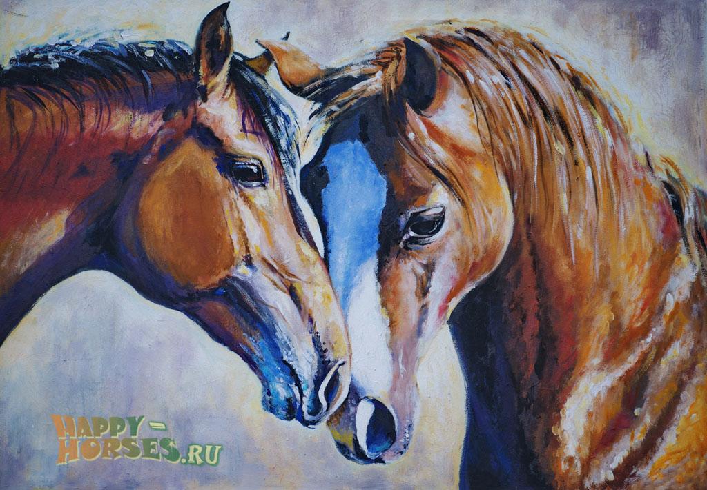 Портрет двух лошадей.