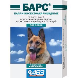 AB3 kapli dog insektoakaricidnue